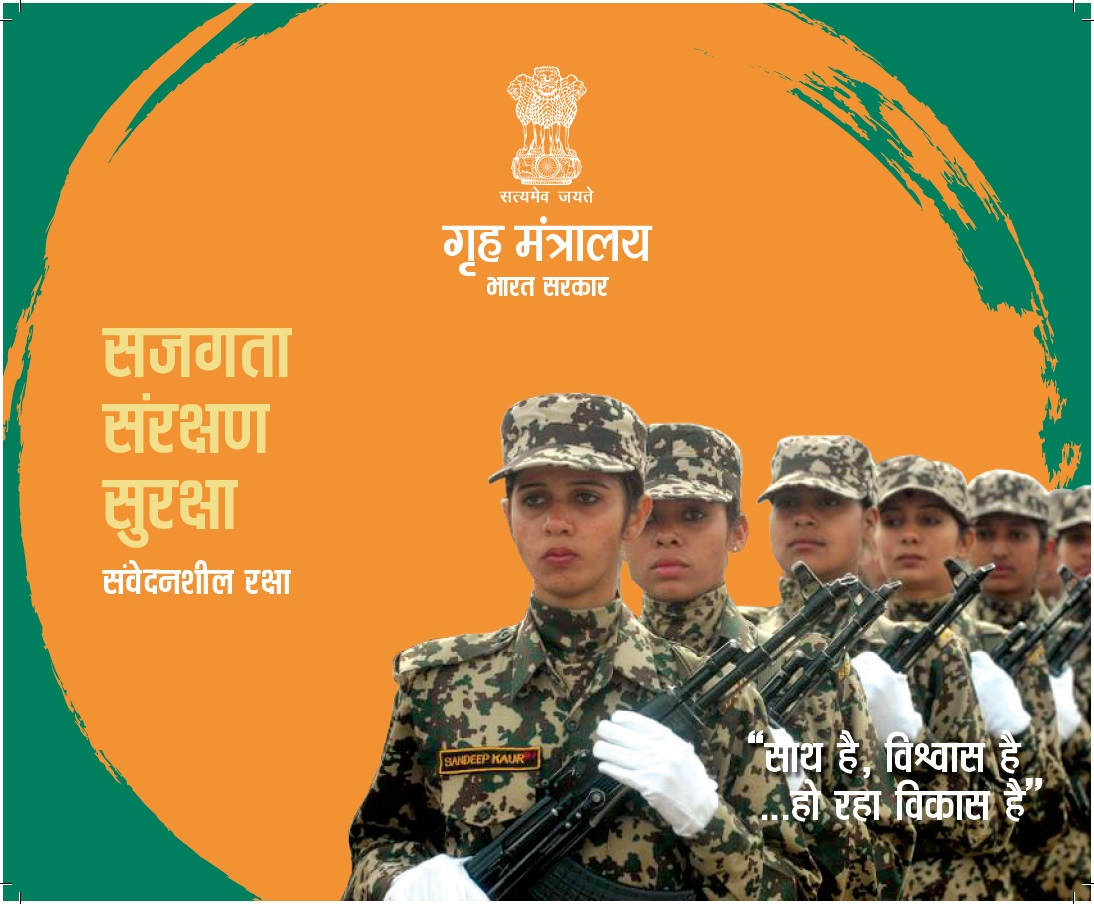 Hindi Booklet - 3 Years of MHA