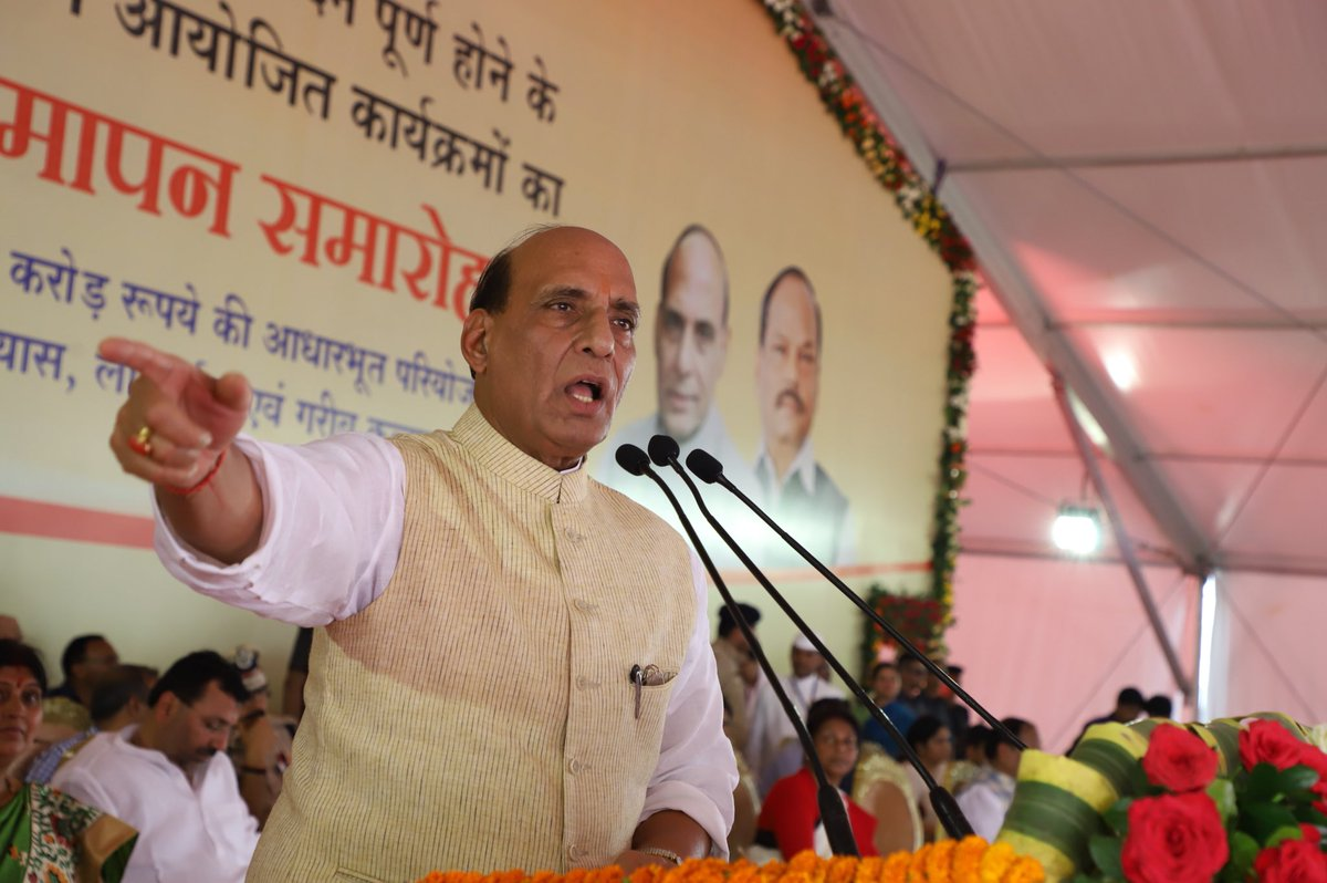 Rajnath Singh in Jharkhand