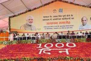 1000 days of  Raghubar Das govt