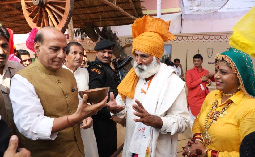कला समाज को एक पहचान देती है: श्री राजनाथ सिंह