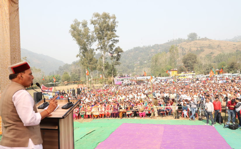 Home Minister Shri Rajnath Singh addressed public rallies at Balh and Nachan in Himachal Pradesh