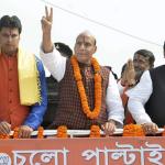 Rajnath Singh in Tripura
