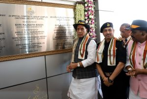 The Union Home Minister, Shri Rajnath Singh unveiling the plaque to inaugurate the 28 Special Composite Ground Complex of NSG, at Ibrahimpatnam, in Hyderabad on April 10, 2018. 	The Governor of Andhra Pradesh and Telangana, Shri E.S.L. Narasimhan and other dignitaries are also seen.