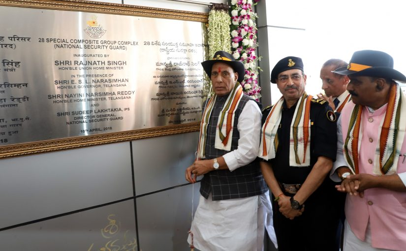 Shri Rajnath Singh at Inauguration of Composite Ground Complex of NSG at Hyderabad