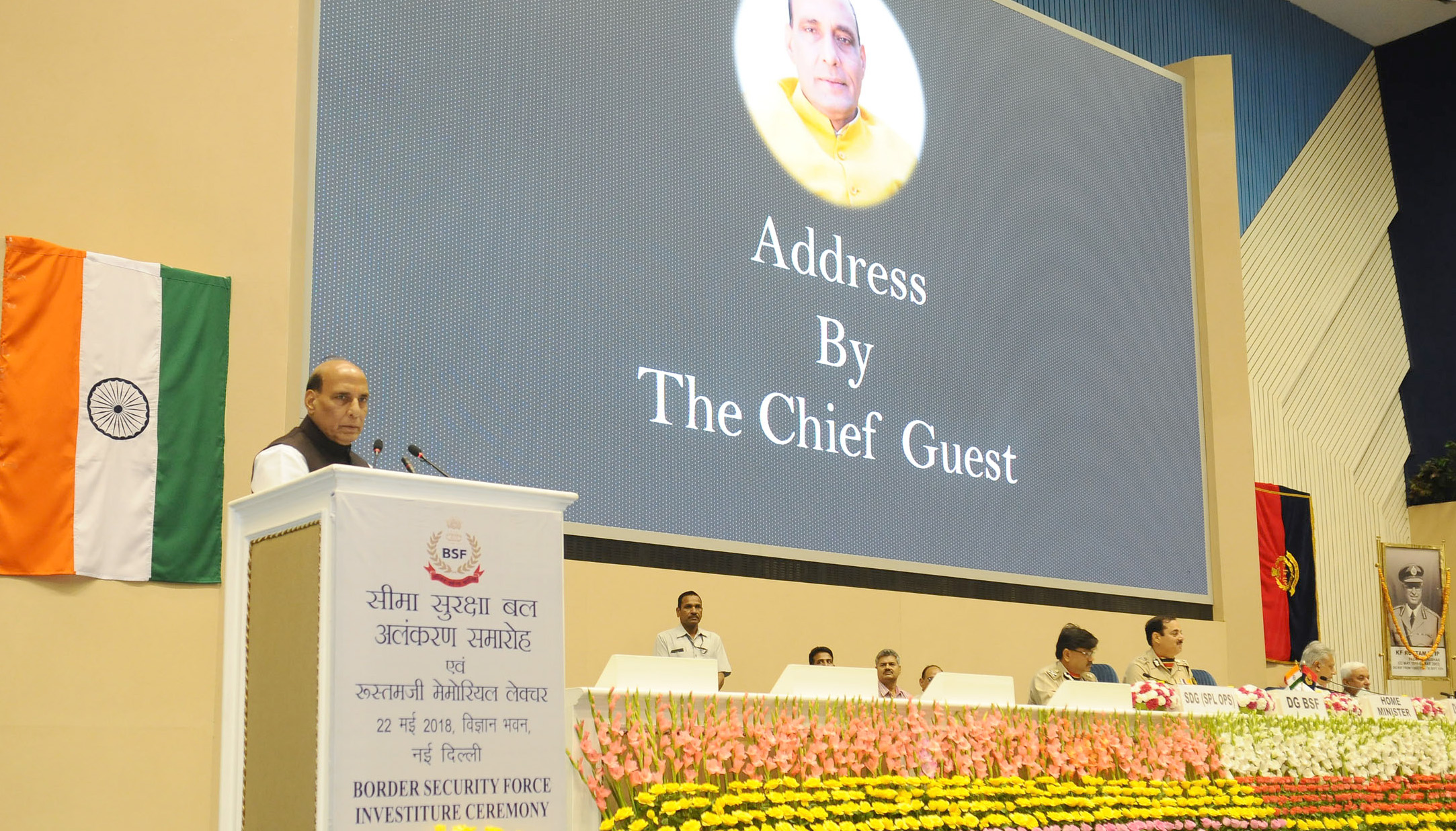 The Union Home Minister, Shri Rajnath Singh addressing at the Investiture Ceremony of Border Security Force (BSF), in New Delhi on May 22, 2018.