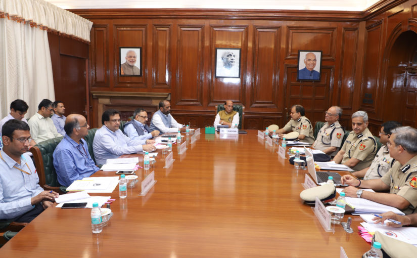 Union Home Minister Shri Rajnath Singh calls for bringing about a perceptional change in Delhi Police, directs Senior Officers to increase visibility at ground