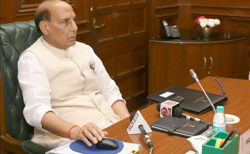 Union Home Minister Shri Rajnath Singh launches Online Analytical Tool  to monitor foreign contributions under FCRA
