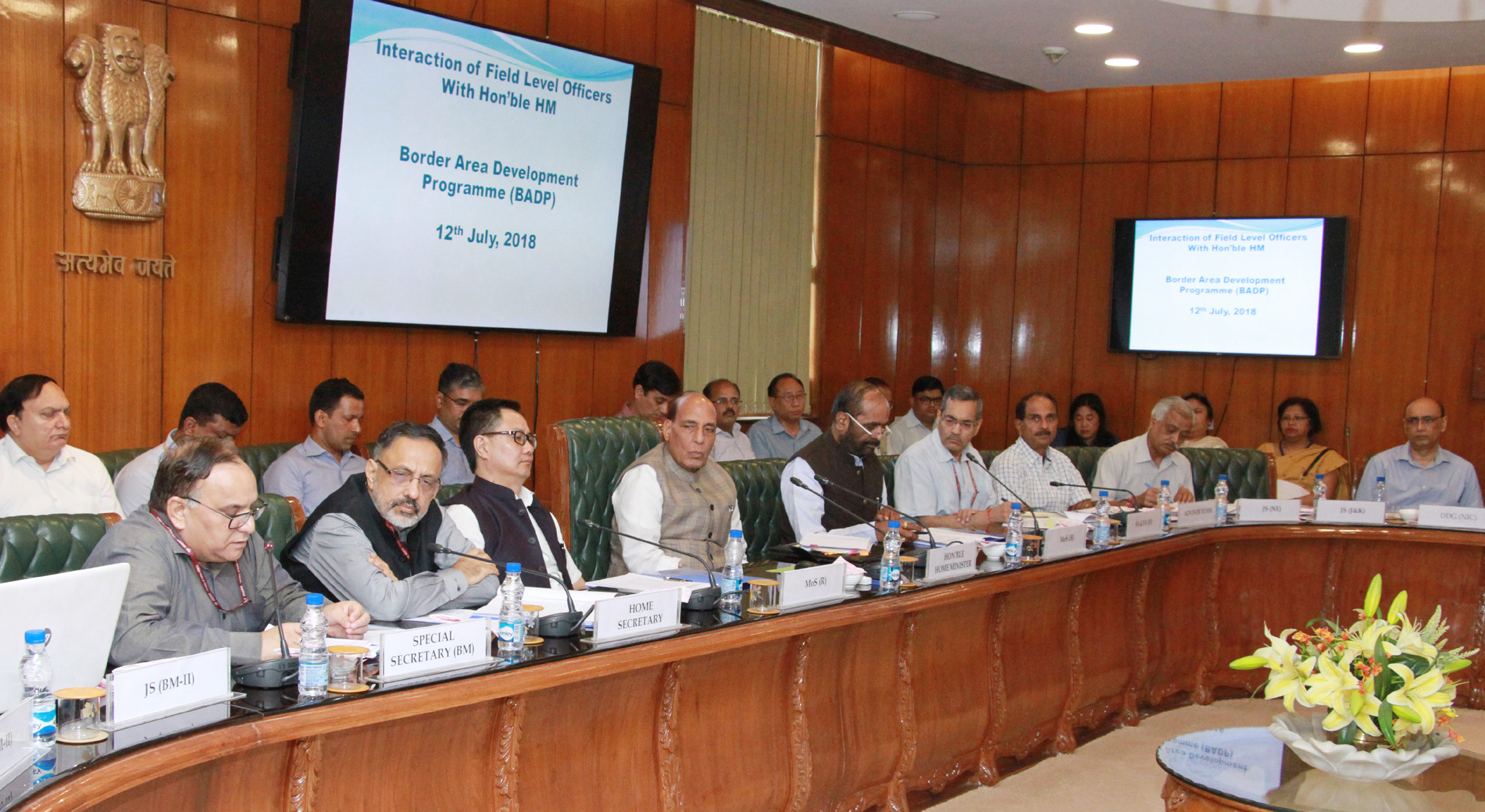 The Union Home Minister, Shri Rajnath Singh chairing an Interaction with the Field Level Officers to review the Border Area Development Programme (BADP), in New Delhi on July 12, 2018. The Ministers of State for Home Affairs, Shri Hansraj Gangaram Ahir and Shri Kiren Rijiju and the Union Home Secretary, Shri Rajiv Gauba and senior officers are also seen.