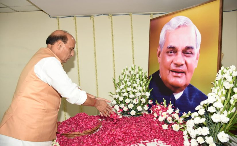 Home Minister Shri Rajnath Singh remembers Atal ji in all-party prayer meeting