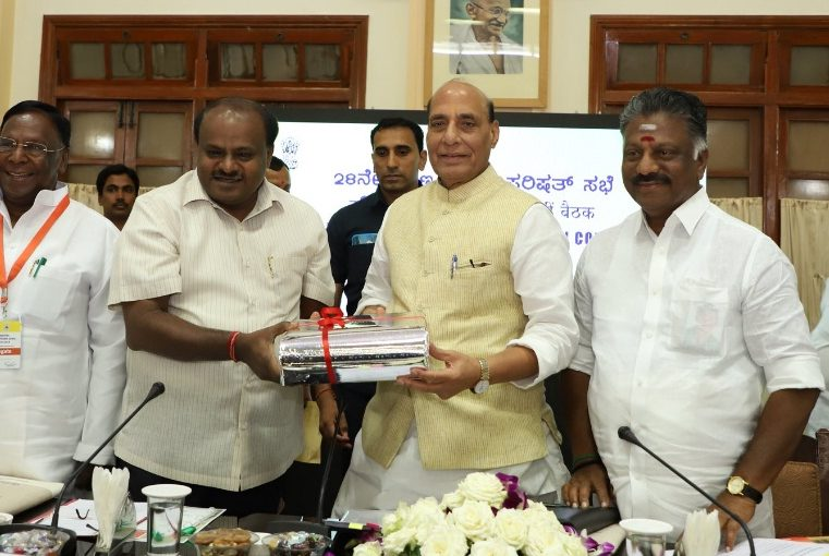 Union Home Minister chairs Southern Zonal Council Meeting in Bengaluru.