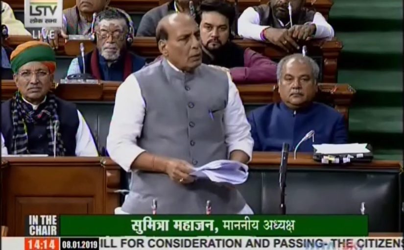 Union Home Minister Shri Rajnath Singh introduced the Citizenship Amendment Bill, 2019 in Lok Sabha
