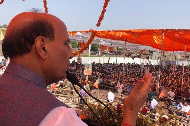 श्री राजनाथ सिंह ने उत्तर प्रदेश की चार लोकसभा सीटों में चुनावी जनसभाओं को संबोधित किया