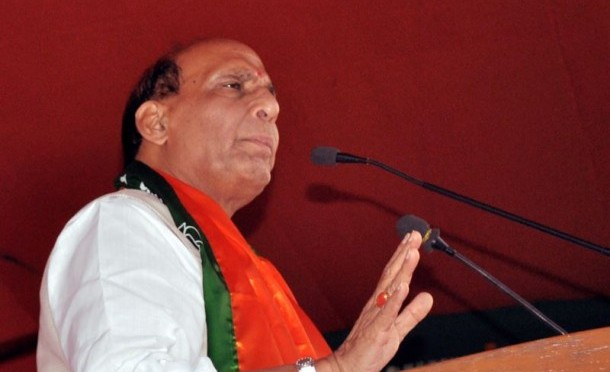 श्री राजनाथ सिंह द्वारा विजय शंखनाद रैली मेरठ में दिया गया पूरा भाषण (02/02/14)