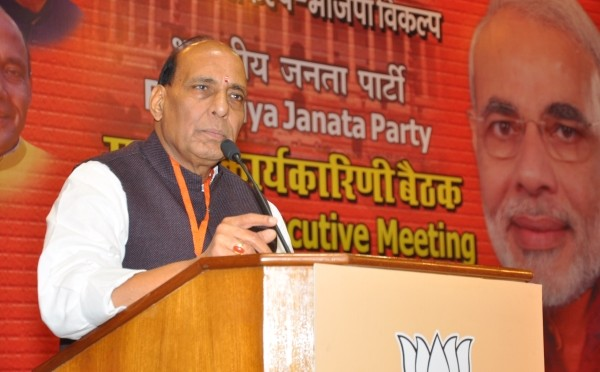 No objection to Article 370 if it helps J&K develop: Rajnath