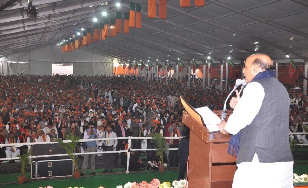 Empower common man: BJP president Rajnath Singh