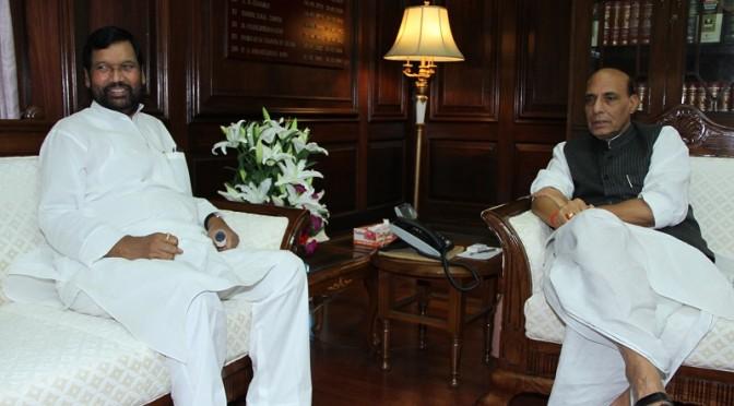 Shri Rajnath Singh meeting with Shri Ram Vilas Paswan (04/08/2014)