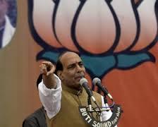 देश में सर्वाधिक सांप्रदायिक पार्टी है कांग्रेस: राजनाथ