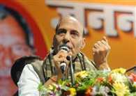 Modi Has Humble Roots Like Karpoori Thakur: Rajnath
