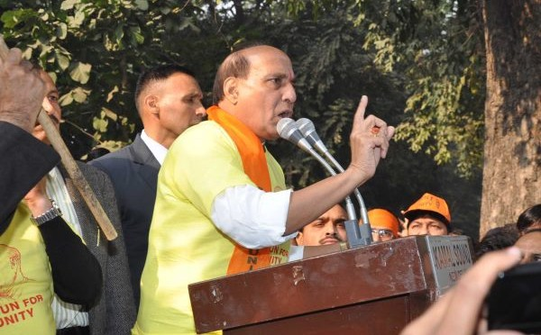 "Points of speech by Shri Rajnath Singh addressing ""Run for Unity"""