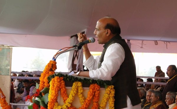 Speech of Shri Rajnath ji in Executive Meeting of Social Justice Front .(27/01/14)