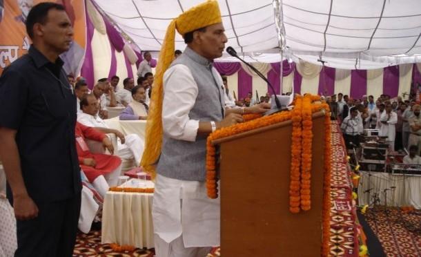 Salient points by BJP National President Shri Rajnath Singh in BJP Sankalp Maharally in Patna