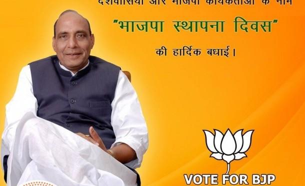 BJP-Foundation-Day-610x400-610x372
