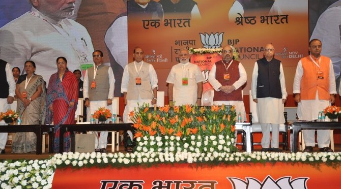 BJP National Council Meeting at Jawaharlal Nehru Stadium, New Delhi (09/08/2014)