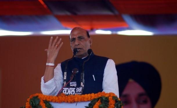 भारत स्वाभिमान स्थापना दिवस के मौके पर श्री राजनाथ सिंह जी का भाषण (05/01/2014)