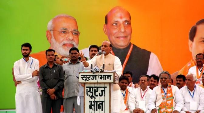 Gautam-Budh-Nagar-Uttar-Pradesh-6-April-2014-1-672x372