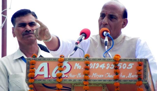श्री राजनाथ जी द्वारा अध्यक्षीय उद्बोधन-राष्ट्रीय परिषद, नई दिल्ली (18/01/14)