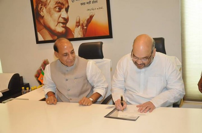 My-good-wishes-to-Shri-Amit-Shah-on-his-elevation-to-the-BJP-Presidents-post-670x443