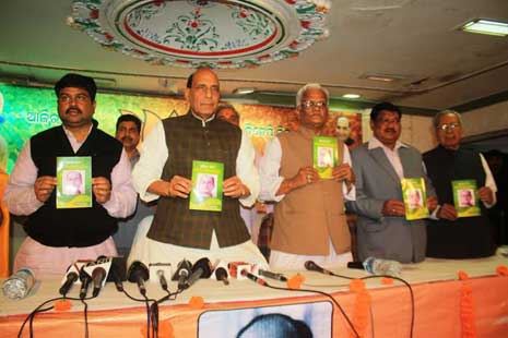 BJP will not enter into any poll pact in Odisha: Rajnath Singh