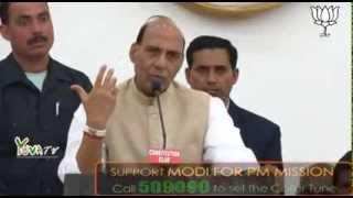 श्री राजनाथ सिंह जी का देहारादून में दिया गया पूरा भाषण (15/12/13)