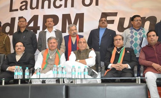 Lok Sabha MP Rao Indrajeet Singh and retired IPS officer Shri RK Singh joined the BJP in presence of Shri Rajnath Singh.