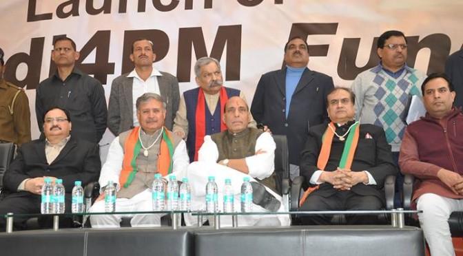 Rao-Inderjeet-joining-BJP-672x372