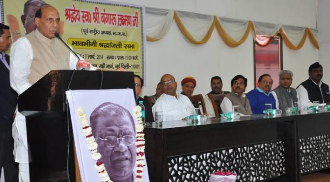 Shraddhanjali-Sabha-672x372