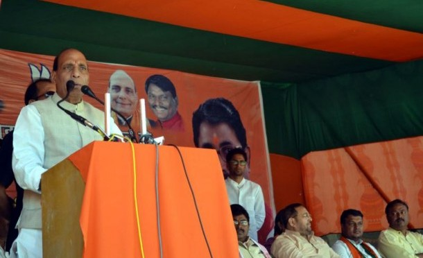 श्री राजनाथ सिंह जी का नेशनल BJYM कैंपस एम्बेसडर प्रोग्राम में दिया गया भाषण (07/01/2014)