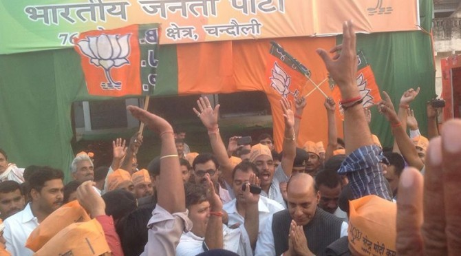 Visit-to-the-local-election-office-in-Chandauli-670x5001-670x372