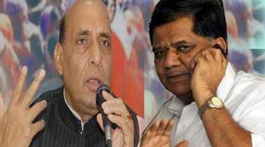 कर्नाटक में बीजेपी सरकार पर कोई संकट नहीं: राजनाथ