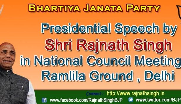 Presidential Speech of Shri Rajnath Singh at National Council Meeting in Ramlila Ground