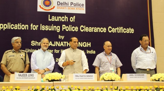Shri Rajnath Singh  launching Web application of Delhi Police in Vigyan Bhawan (08/08/2014)