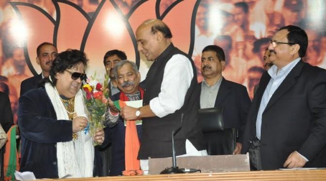 Bappi Lahiri joins BJP, Rajnath Singh welcomes move