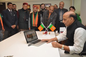 Shri Rajnath Singh Launched BJP's nationwide initiative 'Mere Sapno Ka Bharat' .