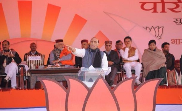 Shri Rajnath Singh speech during Gramin Akrosh rally at Bawana 24/03/13
