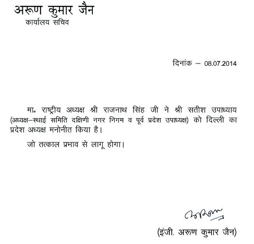 press-release 3