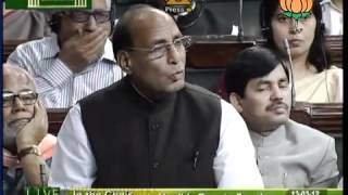 Liberhan Ayodhya Commission: Sh. Rajnath Singh: 07.03.2009