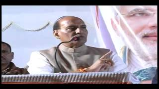 Speech on Jail Bharo Andolan: Sh. Rajnath Singh: 22.06.2012