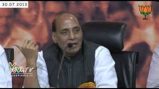 BJP Byte on UP Election: Sh. Rajnath Singh: 23.12.2011