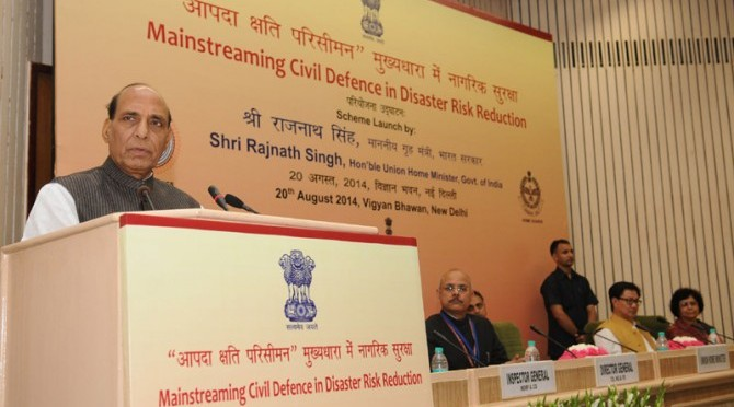 "Shri Rajnath Singh addressing at the launch of the ""Mainstreaming Civil Defence in Disaster Risk Reduction"", in New Delhi  (20/08/2014)"