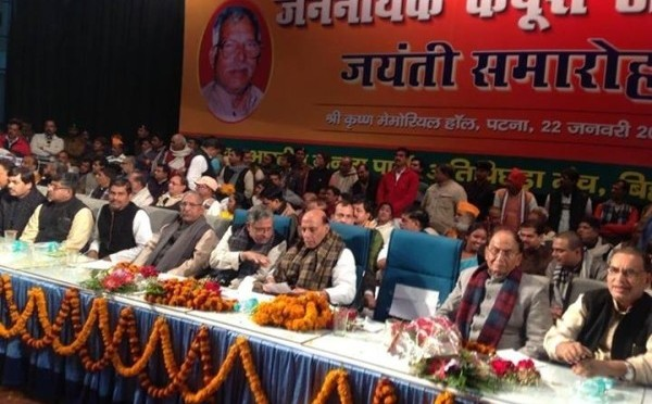 Rajnath Singh rubbishes Nitish Kumar's comments on Narendra Modi